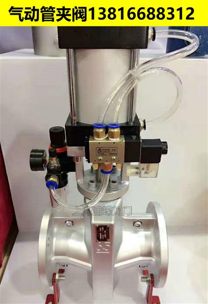 厂家供应矿浆管道气呼动管夹阀
