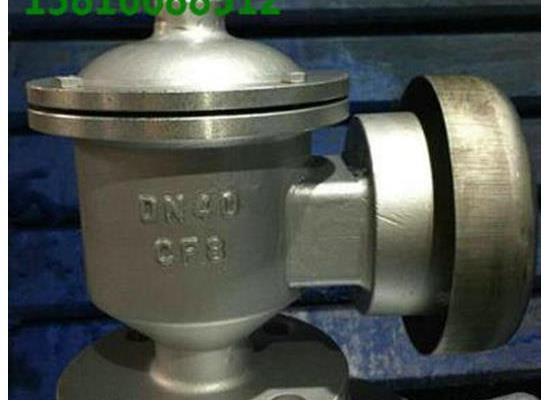 新品储罐呼吸阀HXF-IZ优惠供应