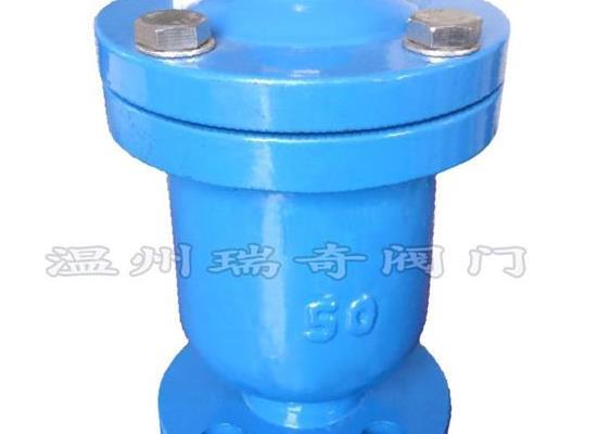 單口排氣閥-QB1