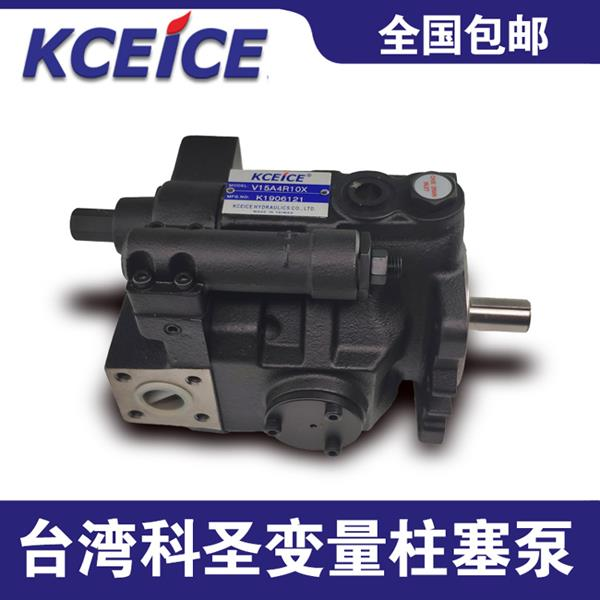 V15A2R-10X台湾柱塞泵V15A1R-10X变量柱塞泵