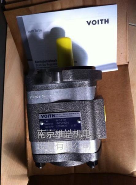 IPVS5-50-101德国品质福抵�跹�玉王冠伊特齿轮泵