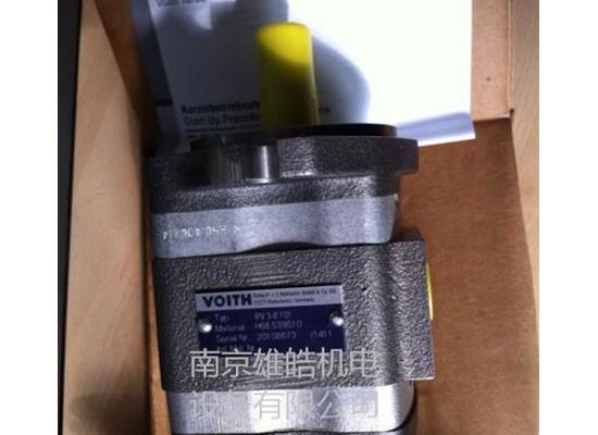 IPVS5-50-101德國品質福伊特齒輪泵