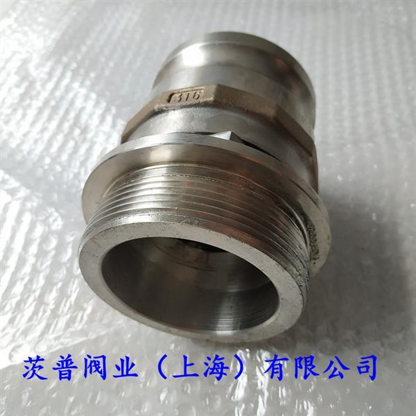 GB/T16693-1996L型外螺纹快速接头
