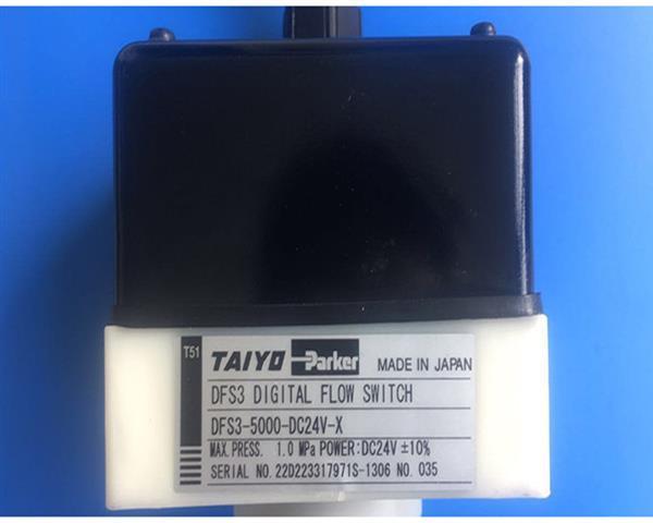 DFS3-1000-DC24VTAL-25流量计TAIYO牌