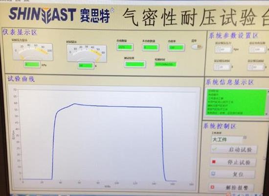 气液耐压试验机 阀门测试机 气密性试验台供应