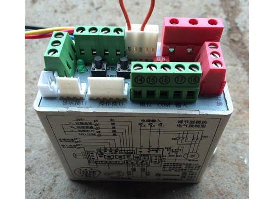 PT-3E-J PT-3F-J电子式执行器模块