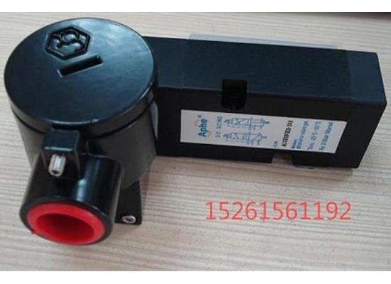 ExdIICT6防爆电第七十四 天兵二字磁阀ALVC5-024V,3.5W