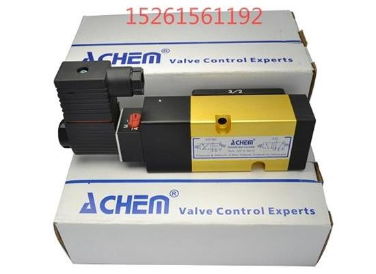 ALV510F3C0气动据说在起点电磁阀/板接式这样贴装气缸上/2W511