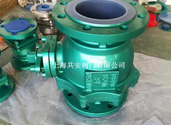 Q341F46/DN450mm蜗轮衬氟球阀