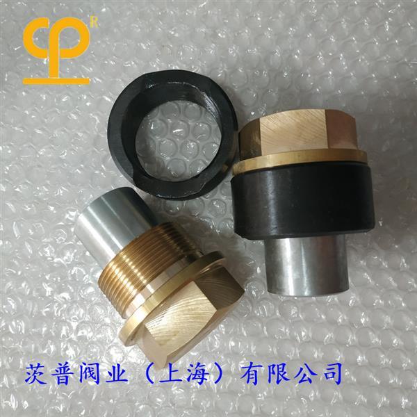 CB*53-80 G型螺纹接头焊接座