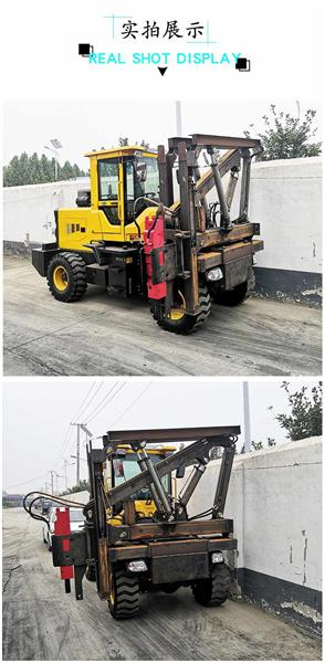 全液压装载式高速公路护栏打桩机厂家