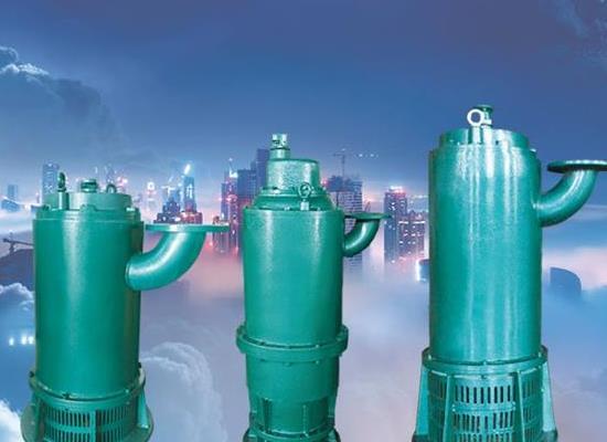 BQS系列矿用防爆泵 2.2KW-220KW型号大全