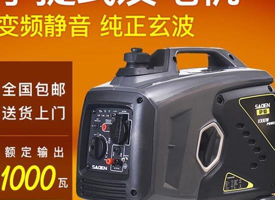 萨登1KW220V汽油发电机
