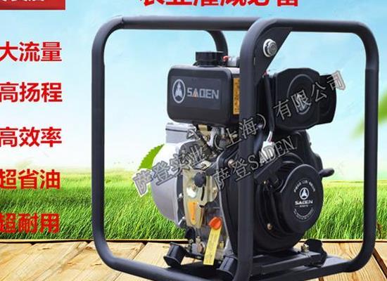 薩登柴油抽水泵2寸3寸4寸大揚程100米自吸水泵多功能灌