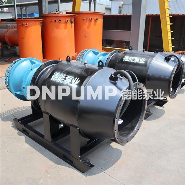 節能潛水貫流泵
