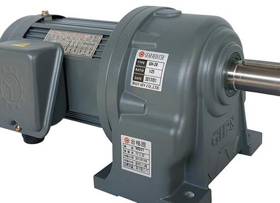 萬鑫GH28-200-100工業機械臥式齒輪減速電機
