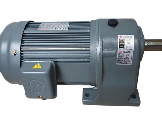 臺灣萬鑫GH32-200-400 傳輸設備臥式減速馬達
