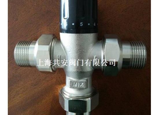 DN25/32/40/50供熱工程管道恒溫閥混水器