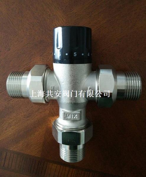 DN100-4寸三通恒溫混水閥