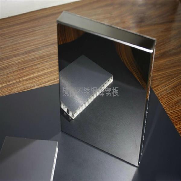 316哑光面板 不锈钢板 切割420不锈钢拉丝⌒ 钢板