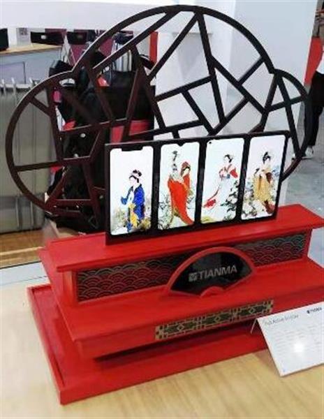 蓋米閥門亮相第21屆中國國際工業博覽會