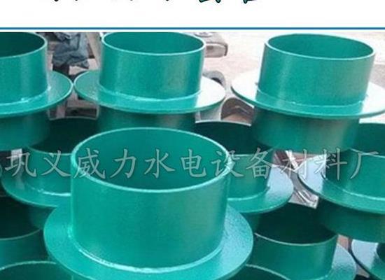 巩义威力接受加工定制刚性防水套管