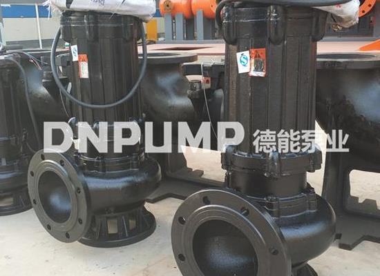 天津供应搅匀式潜水排污泵