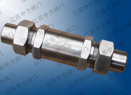 焊接式單向閥 H21H-320P