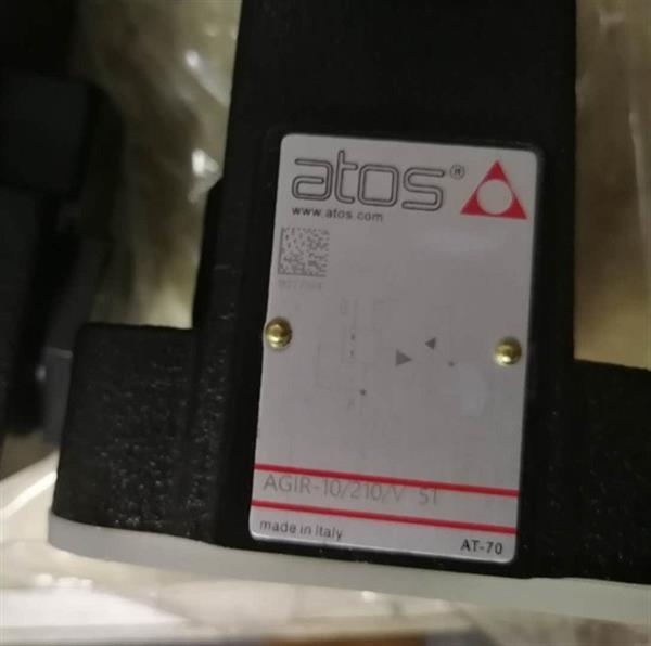 阿托斯顺序阀AGIS-10/210/VS