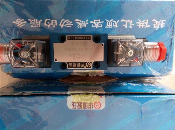 北京華德疊加式液控單向閥Z2S10B2-20B/工作原理