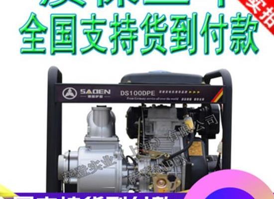 萨登2-3-4寸柴油自吸水泵