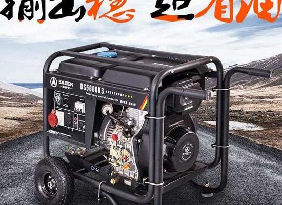 薩登5-6KW柴油發電機