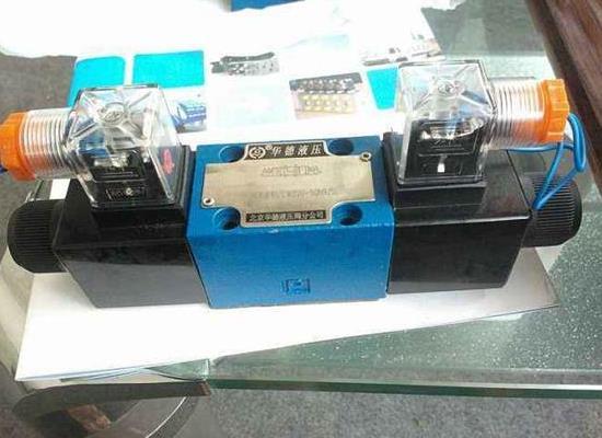 北京華德Z2FS10B5-30B/S2疊加型雙單向節流閥