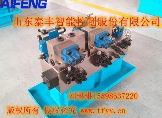 山東泰豐500T四柱液壓機液壓系統YN32-500HECV