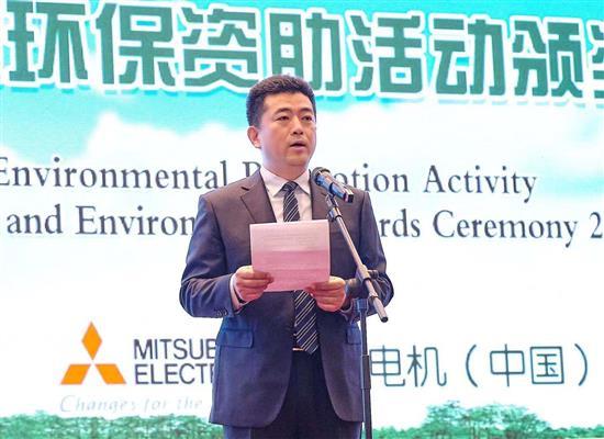 助力綠色制造、堅持可持續發展 2019三菱電機中國青年環保推進活動在京成功舉辦