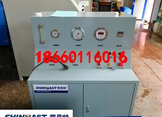 天津市供应济南shineeast氧气增压泵 氮气气体增压泵