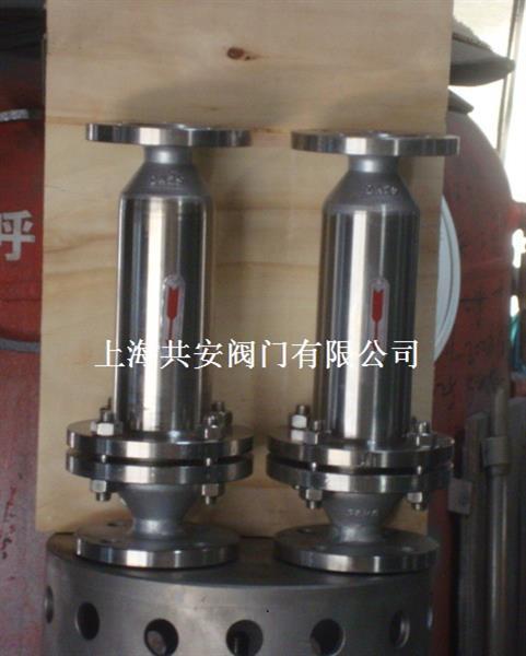 ZHQ-B高壓阻火器