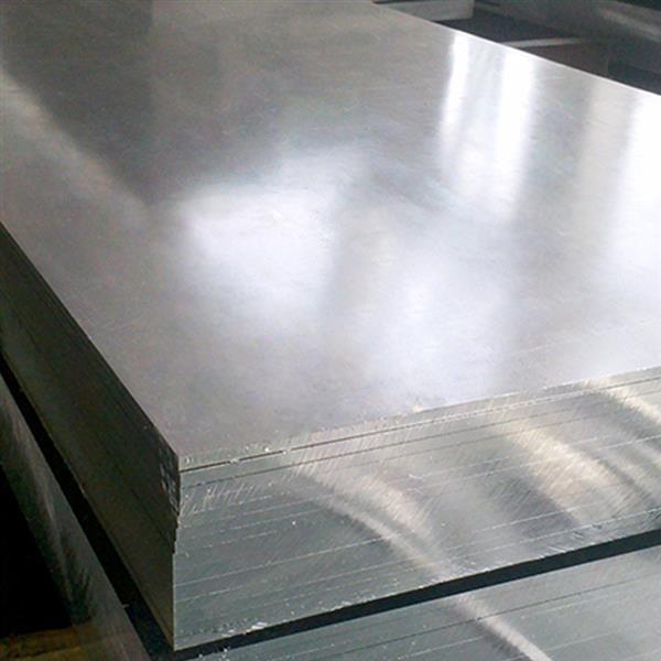 鋁合金板材 7075 T651航空鋁板 厚鋁板銷售廠家