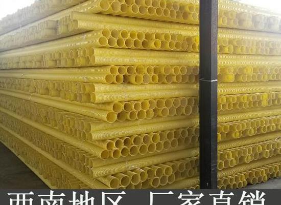 康定甘孜州芒康pe波紋管upvc雙壁波紋管管道生產廠家