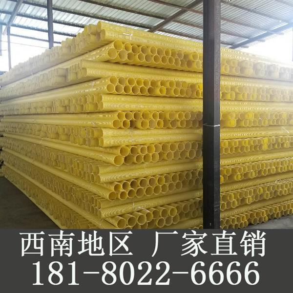 康定甘孜州芒康pe波纹管upvc双壁波纹管管道生产厂家