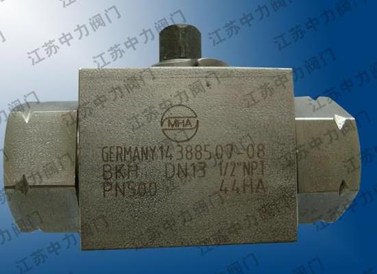德國MHA高壓球閥 進口手動式高壓球閥