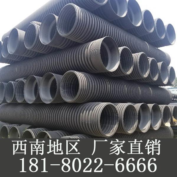 康定甘孜州芒康pe波紋管pe波紋管管道生產廠家