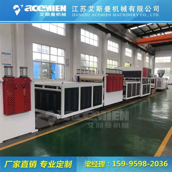 內蒙古塑料模板設備、江西塑料模板機器、塑料模板生產線
