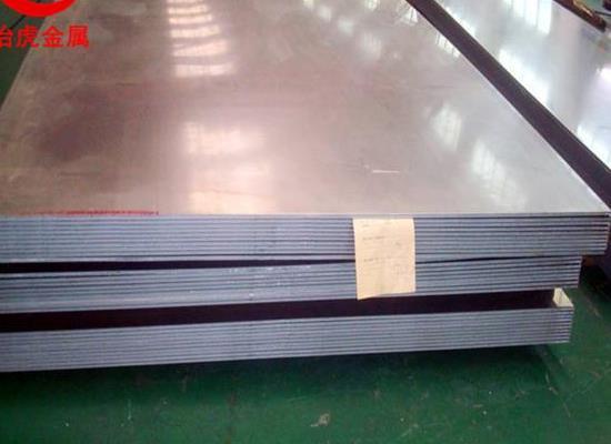 BFe10-1-1铜棒/铜板/铜管
