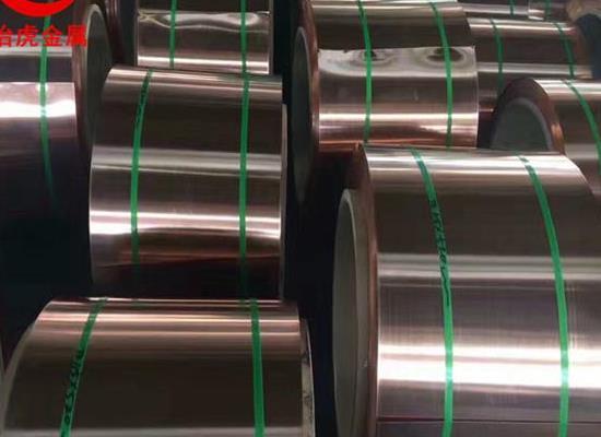 QSn7-0.2锡青铜板;锡青铜管;锡青铜带