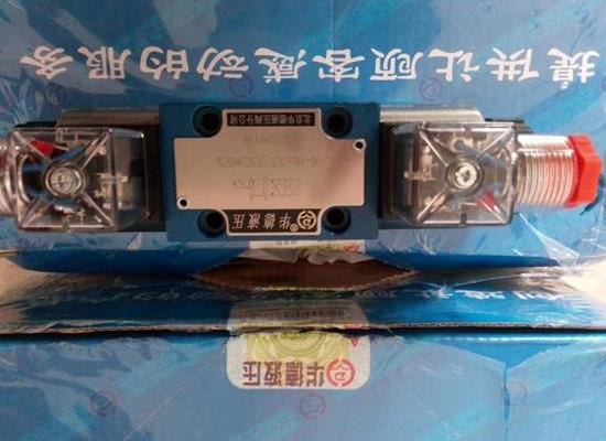 北京華德電磁溢流閥DBW10A-1-50B/2006CG24