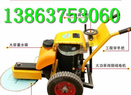 天德立電動切樁機 混凝土樁頭切割機 破樁機 鋸樁機 割樁機