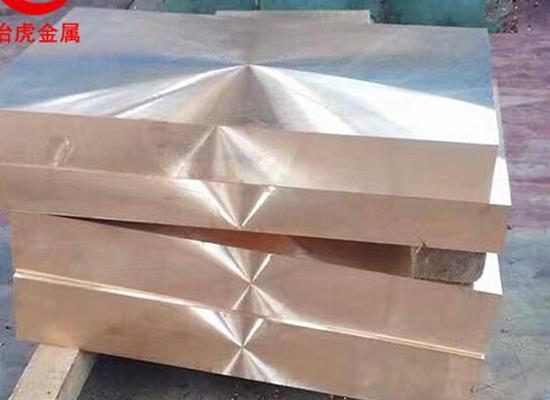 QSn4-0.3锡青铜棒锡青铜板成分硬度