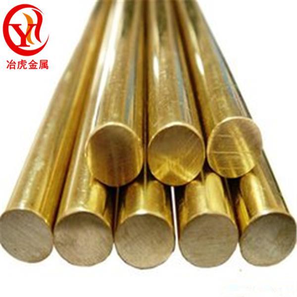 QZr0.2锆青铜棒;QZr0.2锆青铜板