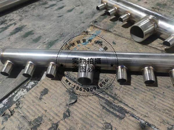 水務用分水器 水表立柱 專業定制分水器